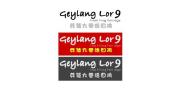 client_GEYLANG