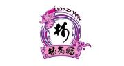 client_lim zi yen